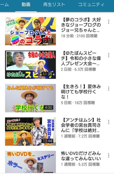 SnapCrab_NoName_2019-8-29_1-3-1_No-00