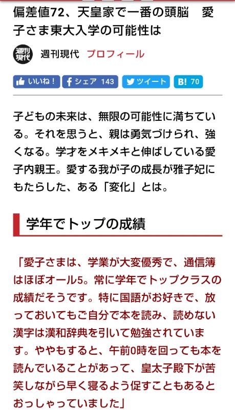 SnapCrab_NoName_2019-7-2_19-47-28_No-00