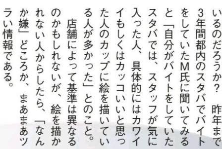 SnapCrab_NoName_2017-10-6_3-39-42_No-00