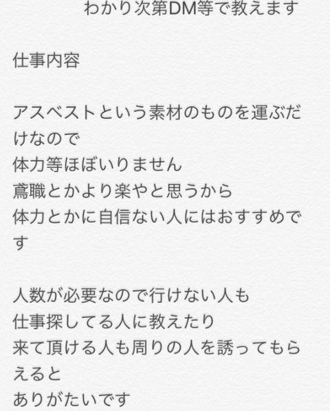 SnapCrab_NoName_2018-4-18_22-24-36_No-00