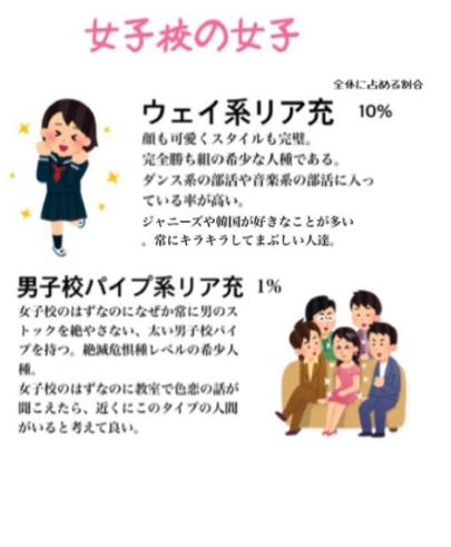 SnapCrab_NoName_2018-1-13_23-5-29_No-00