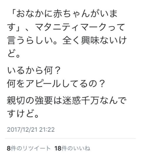 SnapCrab_NoName_2017-12-22_20-41-44_No-00