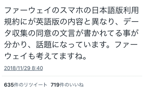 SnapCrab_NoName_2018-12-8_3-0-47_No-00