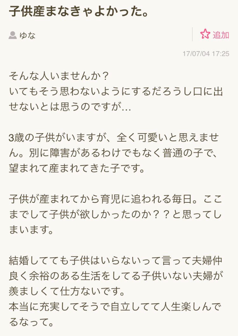 SnapCrab_NoName_2018-8-15_5-59-23_No-00
