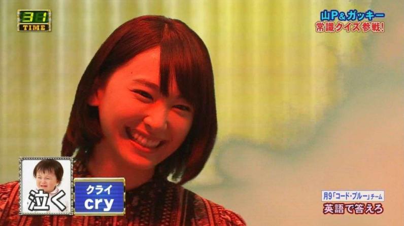 ネプリーグ セー アカン バラエティー 役者に関連した画像-02