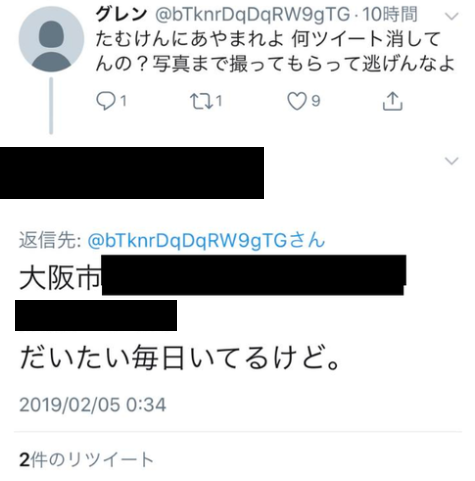 SnapCrab_NoName_2019-2-5_11-43-46_No-00