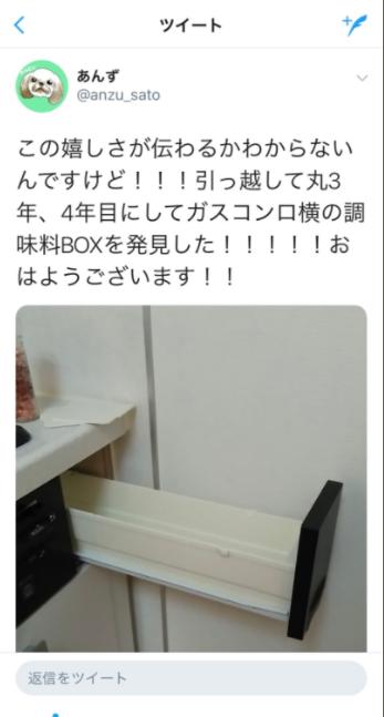 SnapCrab_NoName_2018-2-13_23-15-49_No-00