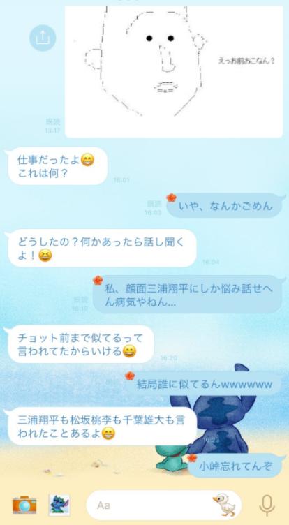 SnapCrab_NoName_2018-1-25_6-49-56_No-00