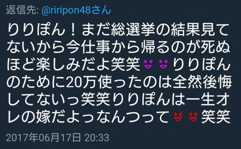 SnapCrab_NoName_2017-6-17_21-34-4_No-00