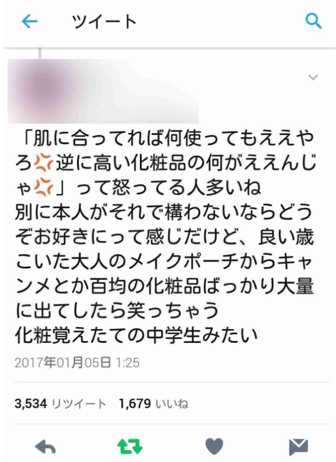 SnapCrab_NoName_2017-1-7_1-45-52_No-00
