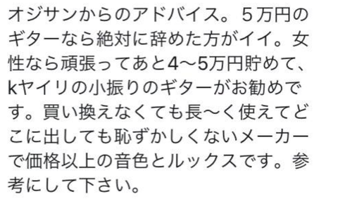 SnapCrab_NoName_2020-9-20_9-19-23_No-00