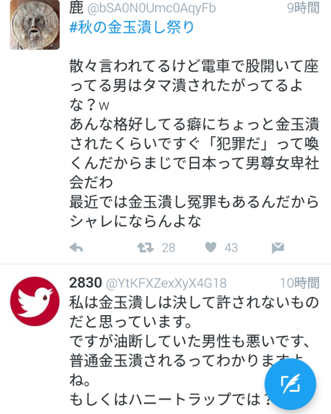 SnapCrab_NoName_2018-9-13_3-3-43_No-00 - コピー