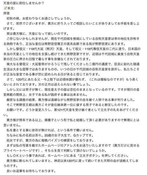SnapCrab_NoName_2018-6-16_9-42-29_No-00