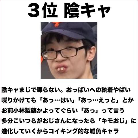 SnapCrab_NoName_2019-2-19_11-17-53_No-00