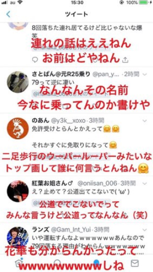 SnapCrab_NoName_2018-11-11_0-36-42_No-00