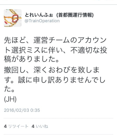 SnapCrab_NoName_2018-9-13_19-35-17_No-00