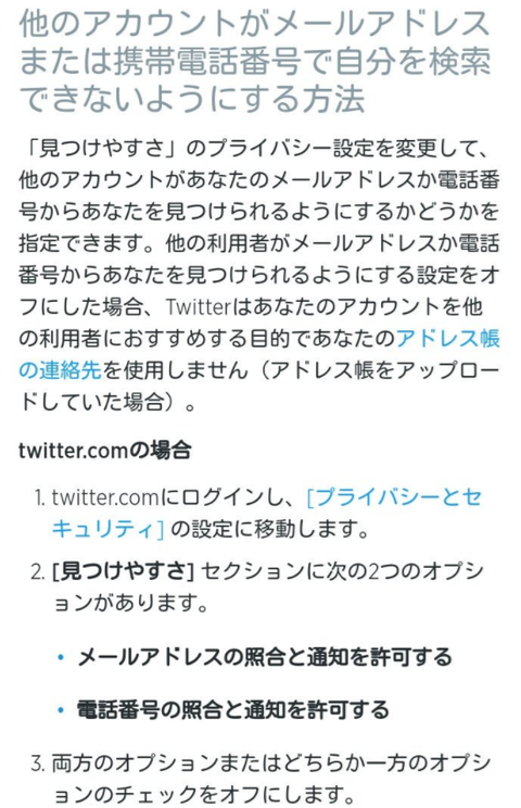 SnapCrab_NoName_2017-6-17_6-12-45_No-00