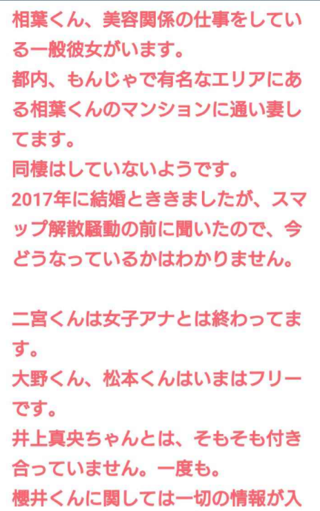 SnapCrab_NoName_2017-12-18_22-43-29_No-00