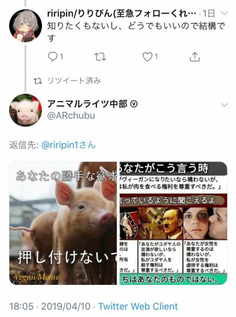 SnapCrab_NoName_2019-4-12_8-52-42_No-00