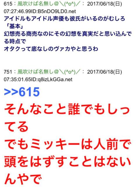 SnapCrab_NoName_2017-6-18_15-49-30_No-00
