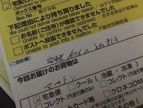 SnapCrab_NoName_2017-3-2_21-2-42_No-00