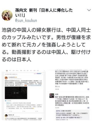 SnapCrab_NoName_2017-8-31_17-47-46_No-00