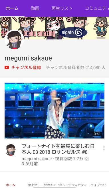 SnapCrab_NoName_2018-10-5_1-37-11_No-00
