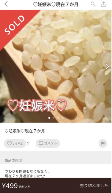 SnapCrab_NoName_2017-3-11_18-13-37_No-00