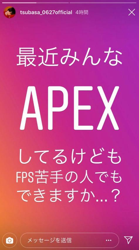 SnapCrab_NoName_2019-3-7_22-43-37_No-00