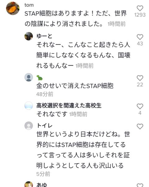 SnapCrab_NoName_2020-9-14_18-40-37_No-00