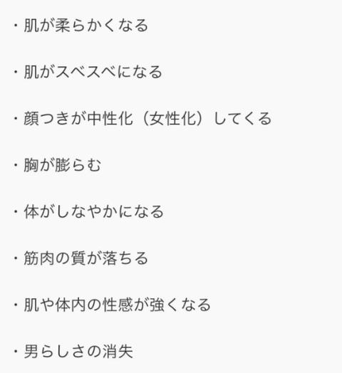 SnapCrab_NoName_2018-4-14_22-23-46_No-00