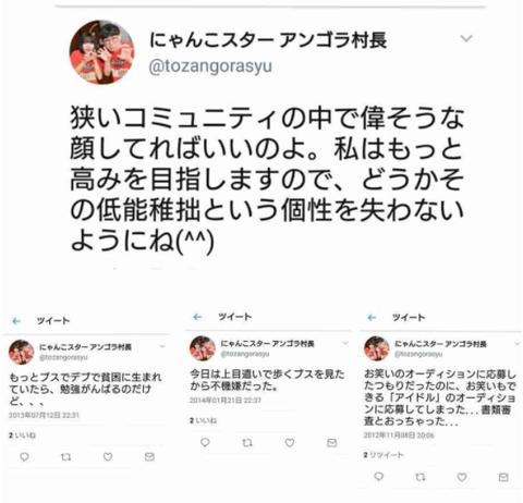 SnapCrab_NoName_2017-10-11_10-13-18_No-00