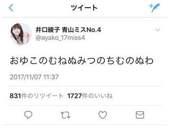 SnapCrab_NoName_2017-11-10_22-2-36_No-00