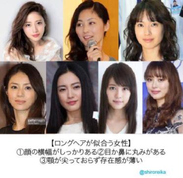 SnapCrab_NoName_2018-1-12_22-53-21_No-00