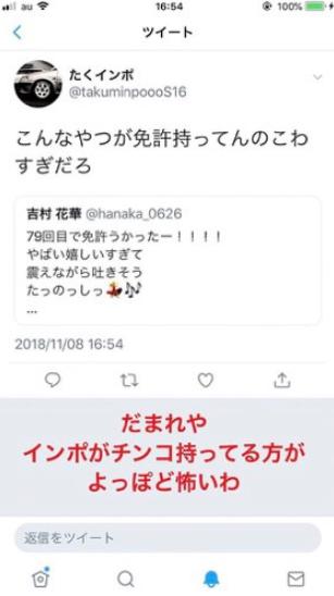 SnapCrab_NoName_2018-11-11_0-36-49_No-00