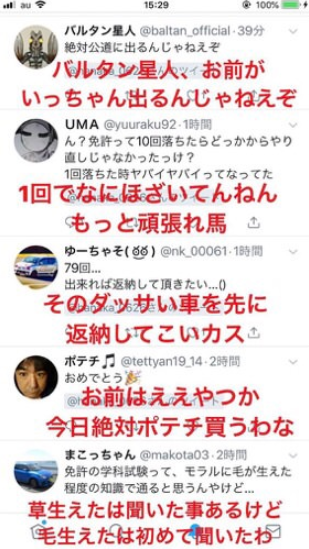 SnapCrab_NoName_2018-11-11_0-36-35_No-00