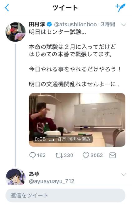 SnapCrab_NoName_2018-1-12_22-0-15_No-00