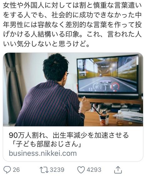 SnapCrab_NoName_2019-10-9_9-44-13_No-00