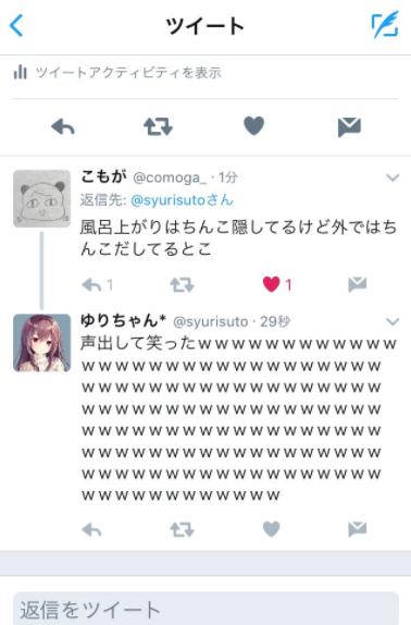 SnapCrab_NoName_2017-6-5_23-49-2_No-00