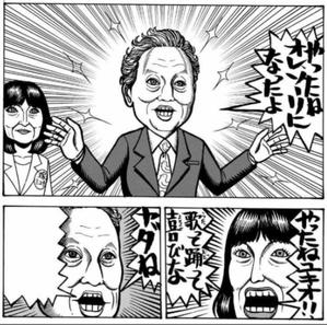 SnapCrab_NoName_2017-10-10_2-9-53_No-00