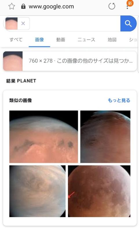SnapCrab_NoName_2019-3-9_23-7-59_No-00