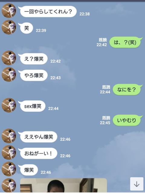 SnapCrab_NoName_2018-9-11_23-10-37_No-00