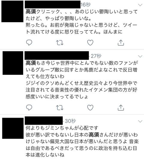 SnapCrab_NoName_2018-11-9_1-24-6_No-00
