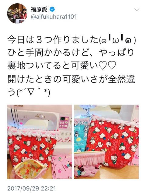 SnapCrab_NoName_2017-10-2_21-33-56_No-00