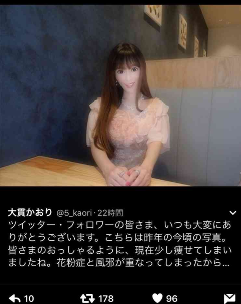 SnapCrab_NoName_2017-5-12_21-18-59_No-00