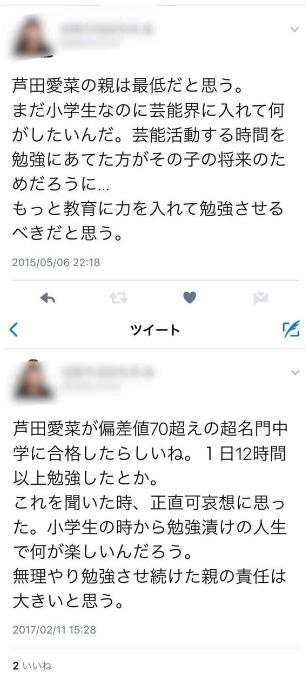 SnapCrab_NoName_2017-4-9_13-36-17_No-00