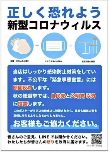 SnapCrab_NoName_2021-7-15_7-14-24_No-00