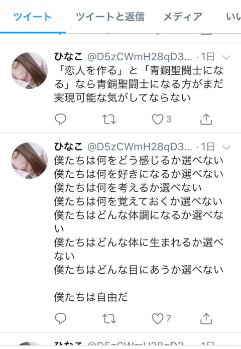 SnapCrab_NoName_2018-5-14_10-59-56_No-00