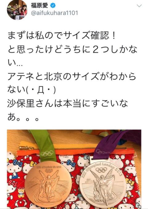 SnapCrab_NoName_2017-10-2_21-34-8_No-00
