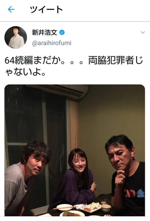 SnapCrab_NoName_2019-3-13_22-5-23_No-00
